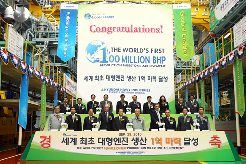Hyundai Heavy's Record Production...