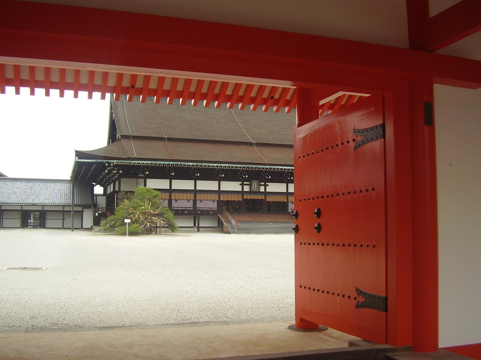 kioto kyoto antiguo palacio imperial palace japon japan