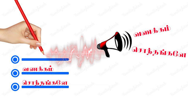 text to speech tamil