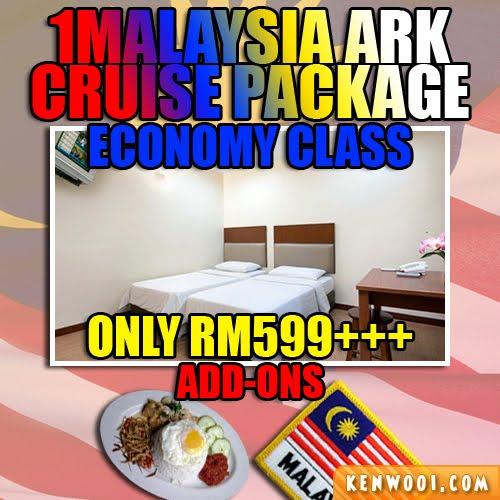 1malaysia ark economy class