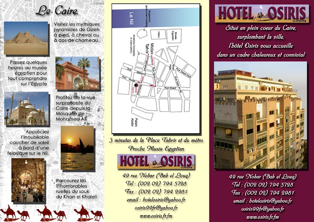 hotel brochure templates - brochure samples pics brochure on hotel