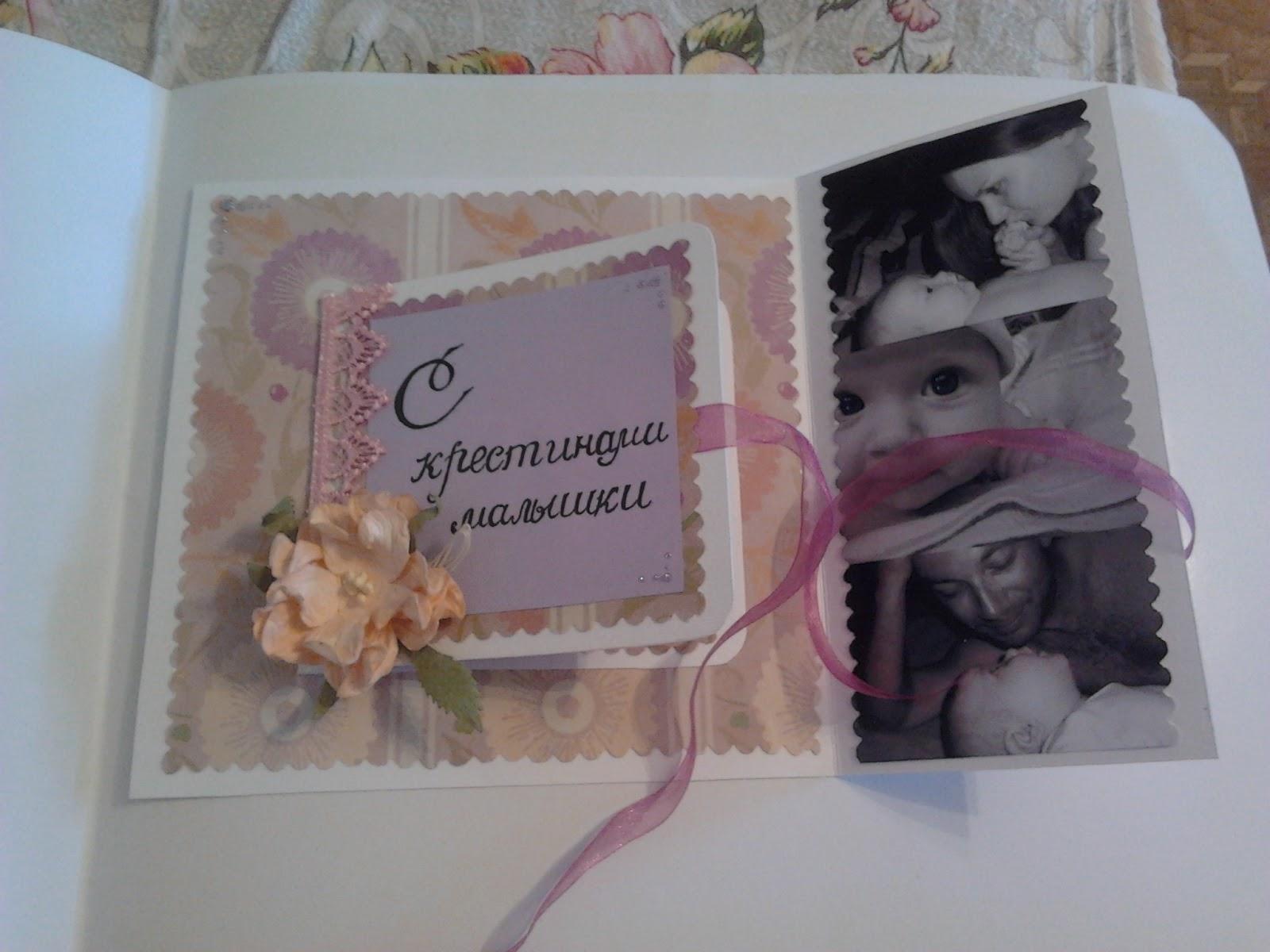 Подарок на юбилей свадьбы 25 лет 89