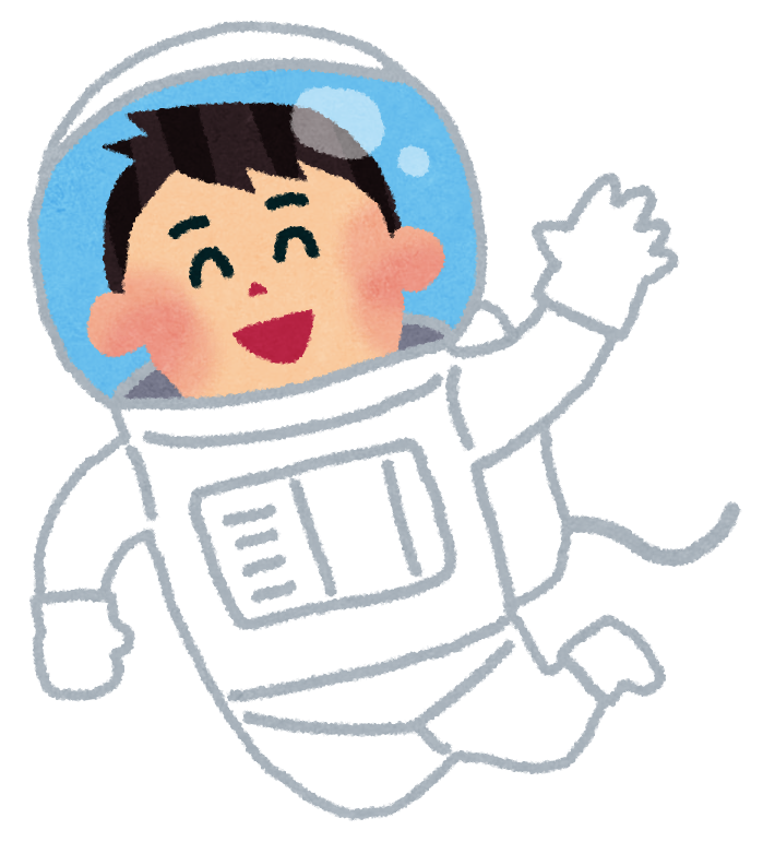 無料 アルファベット 無料 : 宇宙飛行士のイラスト: 無料 ...