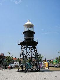 Ancien phare de Breskens (Pays-Bas)
