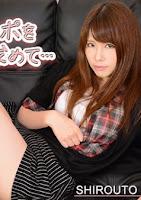 Gachinco gachi894 まさみ -素人生撮りファイル140-