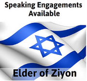 Elder of Ziyon - حـكـيـم صـهـيـون