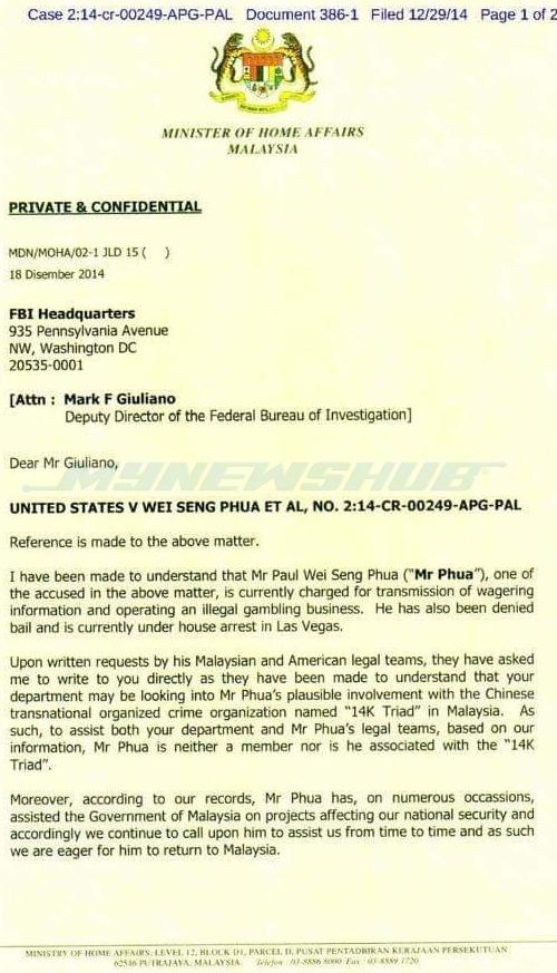 Zahid Hamidi - FBI