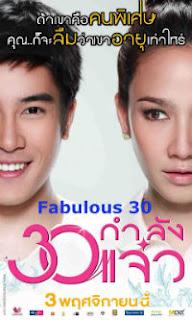 Fabulous 30 - 30 Kamlung Jaew