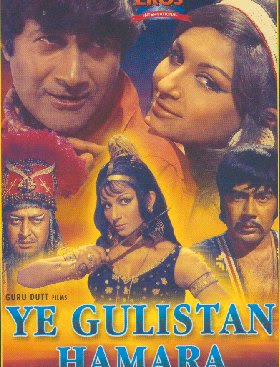 Yeh Gulistan Hamara 1972 Hindi Movie Scene Watch Online