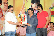 Malligadu Marriage Bureau audio platinum disk function-thumbnail-14