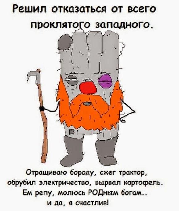 В Крыму не могут лечить онкобольных - отсутствуют медикаменты - Цензор.НЕТ 9682