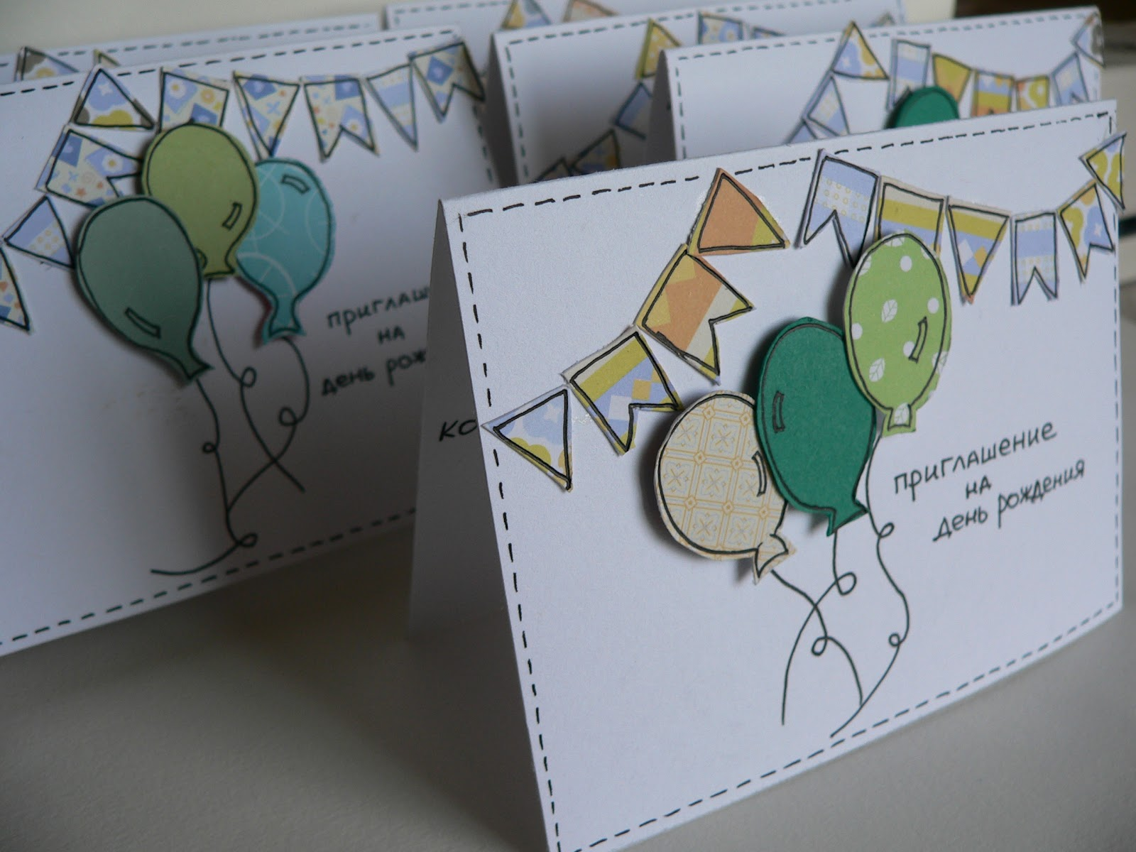 Современные открытки на день рождения своими руками 91
