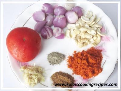 prawn cashew   eraal munthiri gravy
