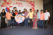 Shailu movie audio release function-thumbnail-13