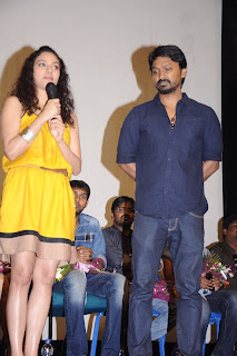 Rupa Manjari and Anaswara Pictures at Yaamirukka Bayamey Press Meet 0009