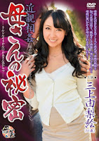 [KBKD-1143] 近親相姦 母さんの秘密 三上由梨絵51歳