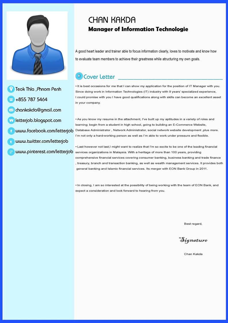 Jop tips it is best occasions for me that i can show my application for the position of it manager with you since doing work in information technologies it thecheapjerseys Choice Image