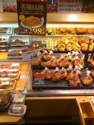 Comida para navidad en Japón
