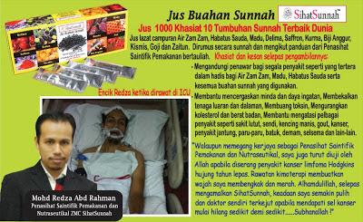 jus sihat sunnah, testimonial, Jus 1000 Khasiat Yang Membantu Mengatasi Pelbagai Penyakit
