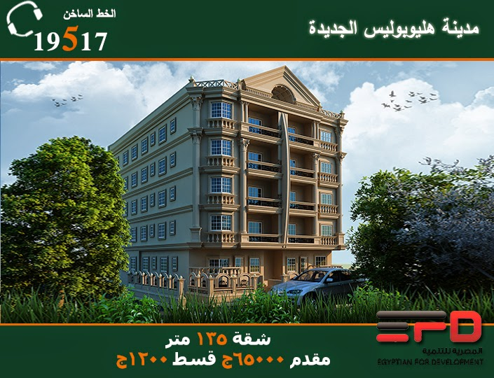 An Apartment with 135m as a surface area in New Heliopolis City