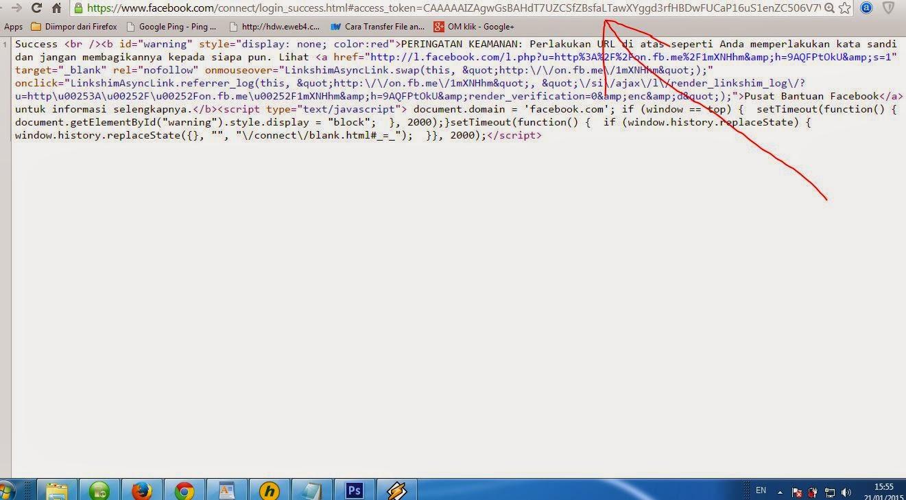 Halaman Access Token