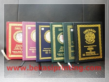 DOWNLOAD Daftar Harga Cetak Buku Yasin 2014 - seri HARD COVER LINEN ...