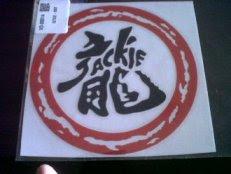 Sticker Tutup Tangki !!