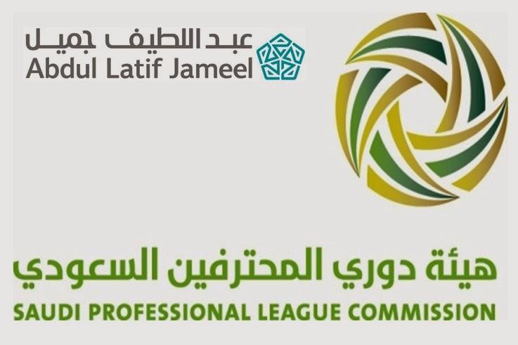 مباراة الهلال والفيصلي الخميس 2/1/2014 دوري عبداللطيف جميل السعودي للمحترفين 2014