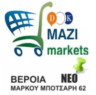Mazi markets-Μαζί