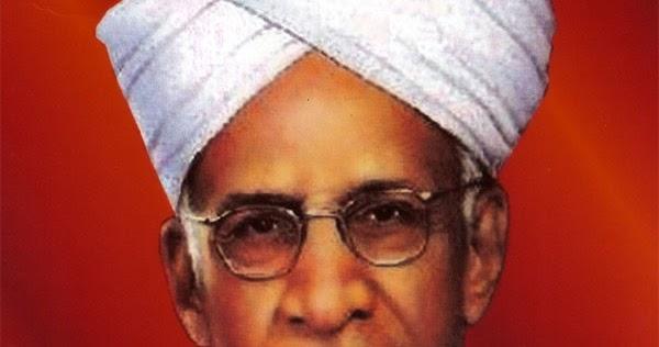 dr. radhakrishnan essay in english