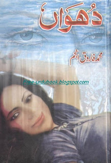 Dhuan by Farooq Anjum
