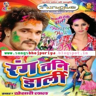 Old Bhojpuri Holi Song Mp3 Download By Bharat Sharna
