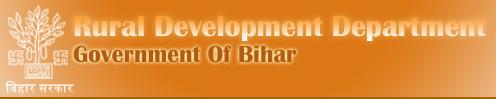 Rural Development Dept online JE 1290 Vacancy