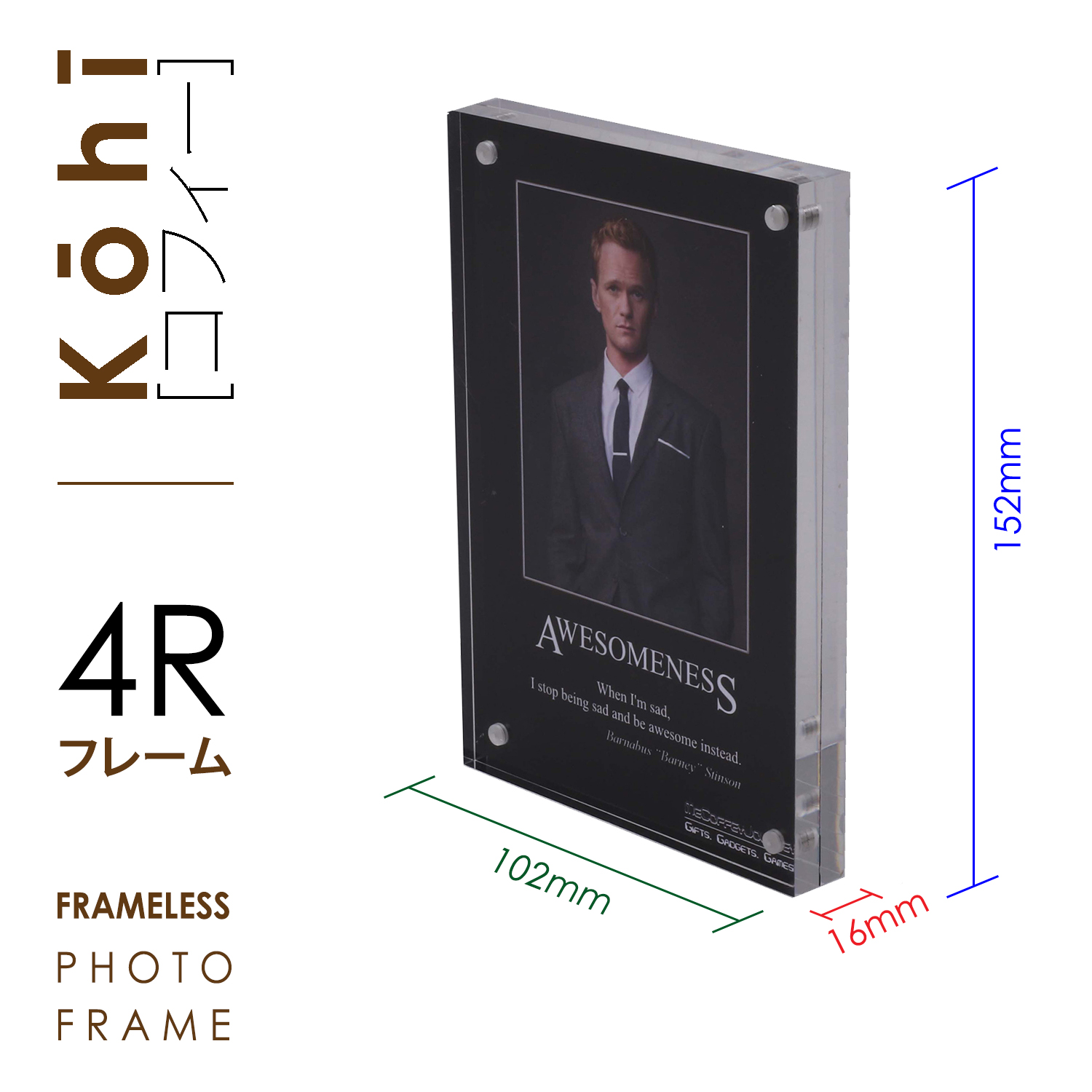 KOHI Acrylic Photo Frames