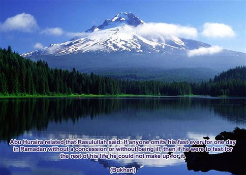 Latest Ramadan Pictures With Quotes: A Beautiful Picture And Ramadan Quote From Bukhari