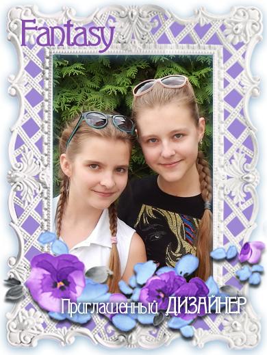 http://mag-fantasy.blogspot.com/2014/12/17.html