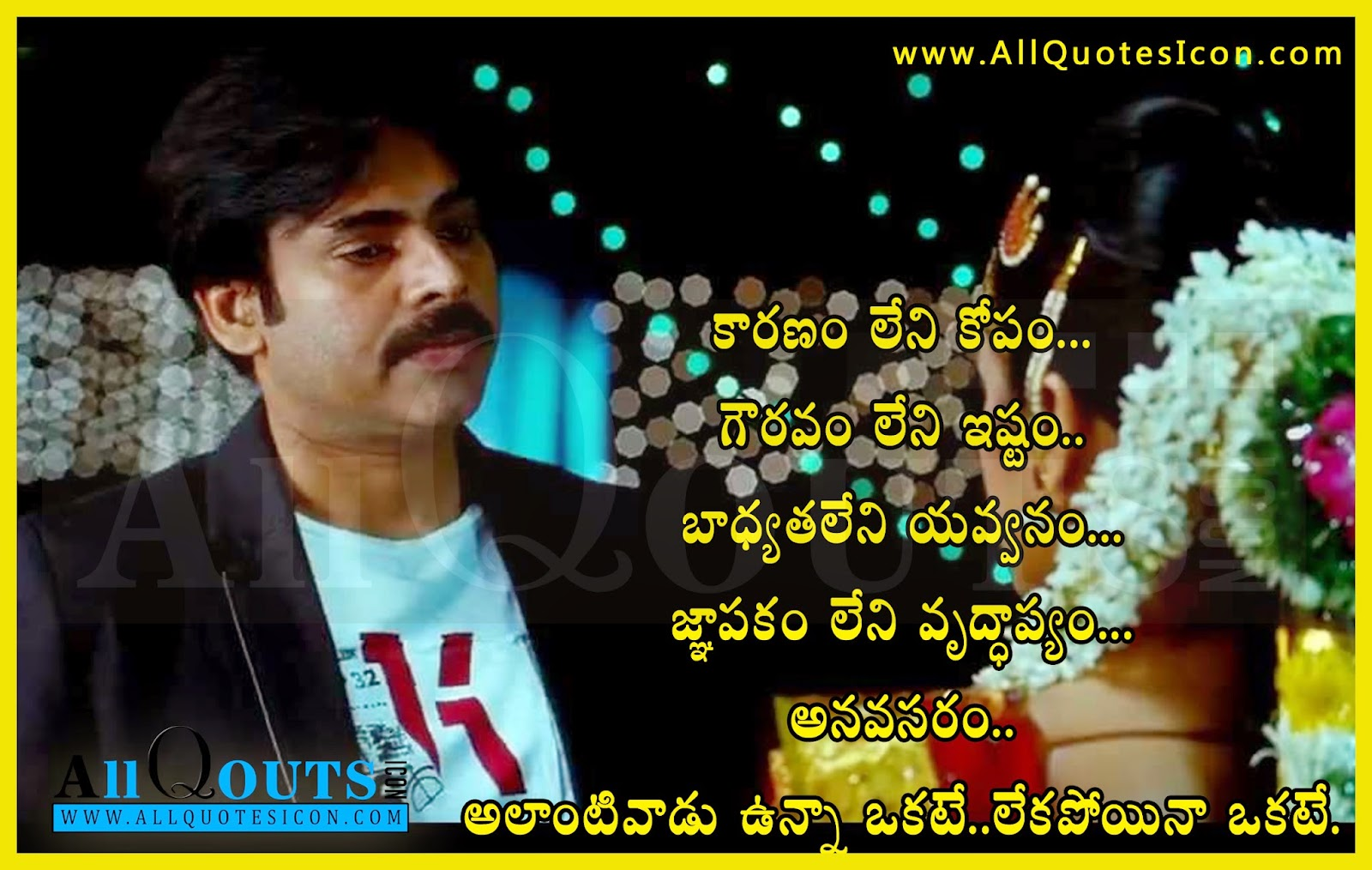 teenmaar movie dialogues and trivikram punches wallpapers best pawan kalyan punch dialogues
