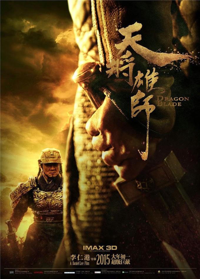 【速報】中国映画 完全に邦画を超える 制作費80億円 前漢VSローマ軍の戦いを描く 主演ジャッキー