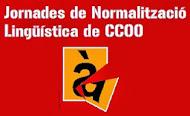 Jornades de català