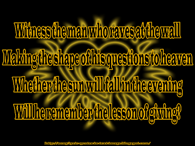 Set The Controls For The Heart Of The Sun - Pink Floyd Song Lyric Quote in Text Image