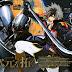 تحميل ومشاهدة جميع حلقات انمي Nobunaga the Fool مترجم  HD, Gulfup , SD , MEga