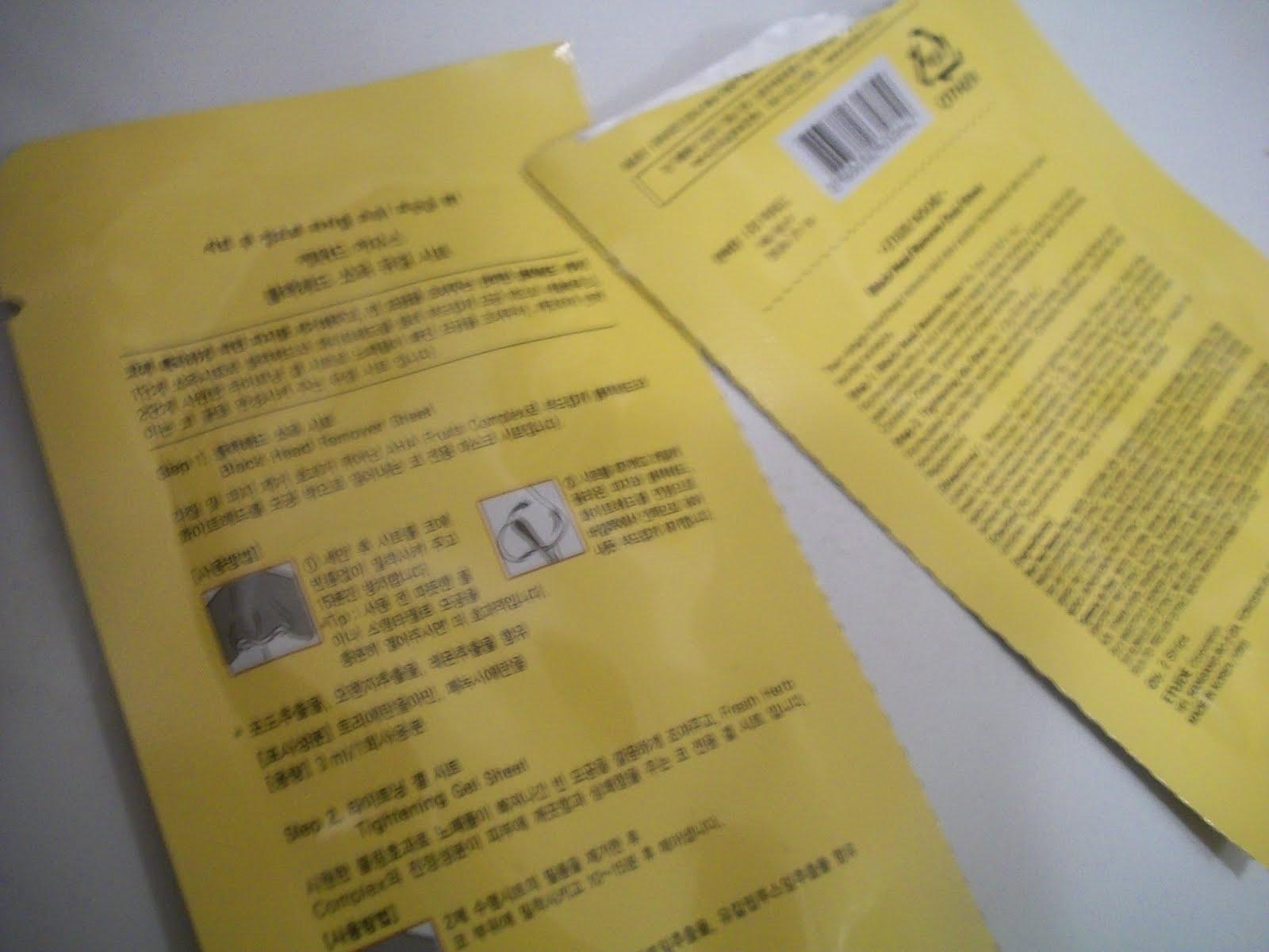 pilaten blackhead remover instructions in english