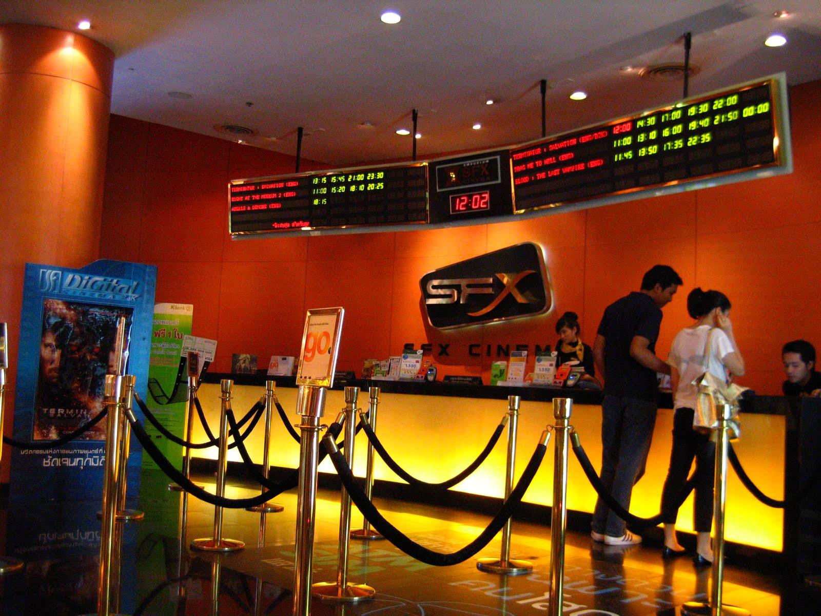 wise kwais bangkok cinema scene showtimes