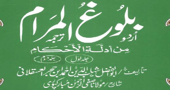 http://books.google.com.pk/books?id=4rmmAgAAQBAJ&lpg=PA1&pg=PA1#v=onepage&q&f=false