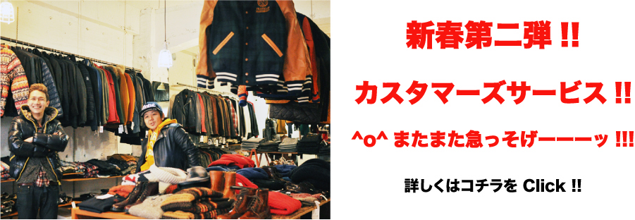 http://nix-c.blogspot.jp/2014/01/blog-post_8427.html