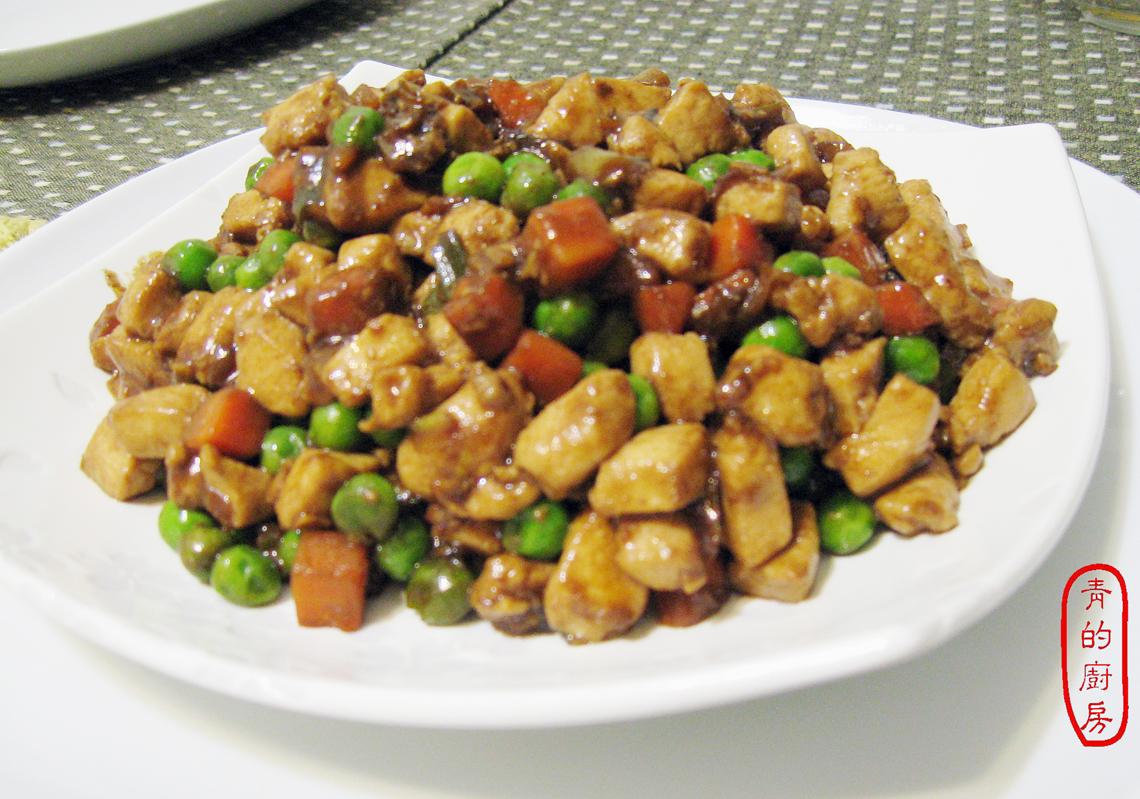 how to cook shui jian bao