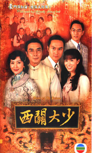 Thiu Gia Vng Ty Quan - Point Of No Return (2003) - FFVN - 30/30 