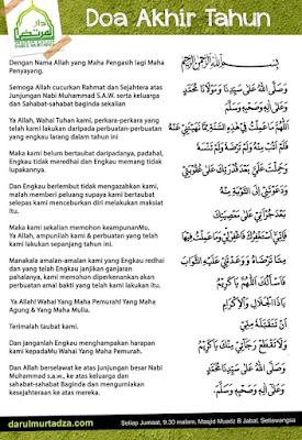 Doa Awal & Akhir Tahun Hijrah