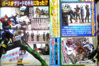 Kamen Rider OOO vs Birth