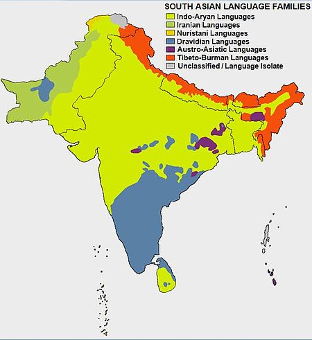 Indian Languages Maps And International Relations - Language family map